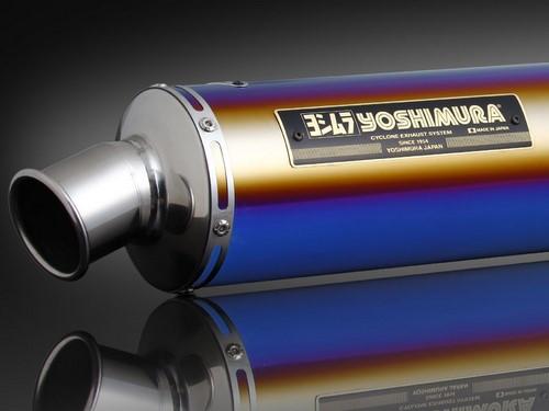 YOSHIMURA / ヨシムラ JMCA approved フルエキゾーストシステム Hand Bent GSX1400 -05 (TTB) - チタン ブルー カバー | 110-114-8881B
